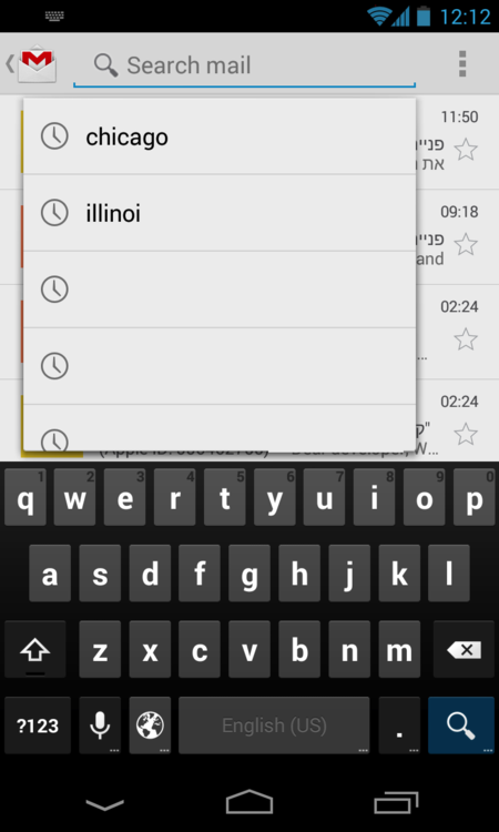 How to create a clearable autocomplete dropdown with